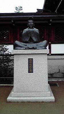2010.3.05 京都 024