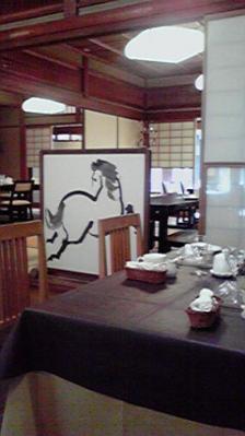 2010.3.05 京都 013