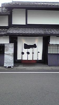 2010.3.05 京都 010