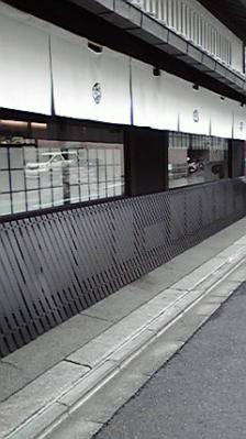 2010.3.05 京都 009