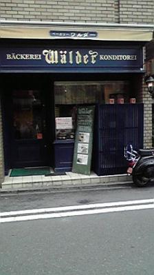 2010.3.05 京都 019