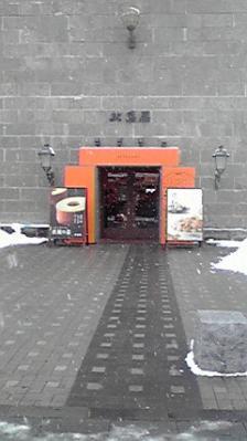 2010.3.25 北海道 012