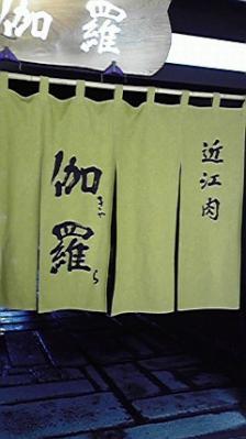 201005 滋賀 007