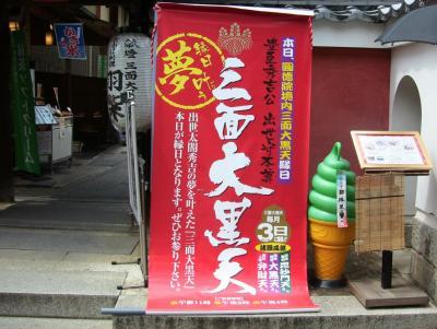 kyo+009_convert_20090909163212.jpg