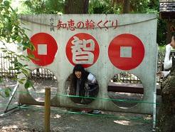 2010上田旅行 021