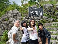2010上田旅行 004