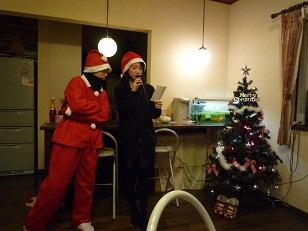 中島家クリスマス 2010 026