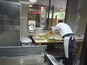 上田 051