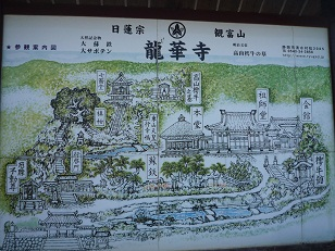 118011龍華寺 001