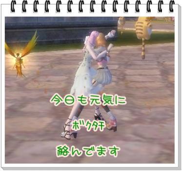 1111_20110528202212.jpg