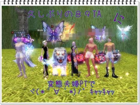 1111_20110927145927.jpg