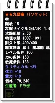 1_20110717212132.jpg