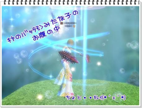 2222_20110528202212.jpg