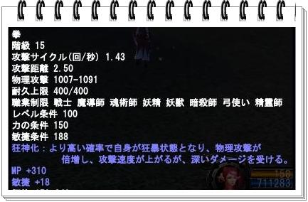 2_20110717212132.jpg