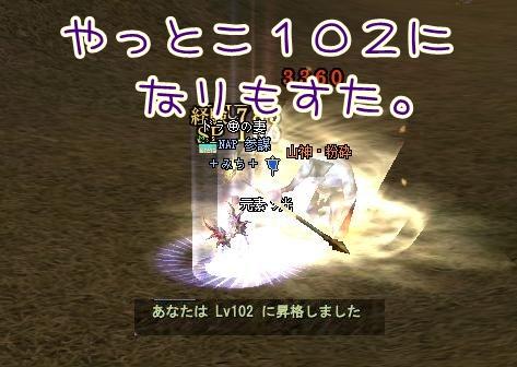 3_20100930042250.jpg