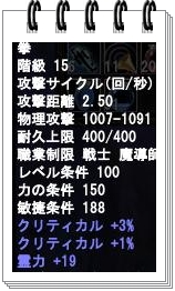 3_20110717212132.jpg