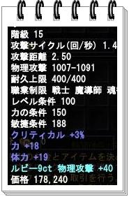 4_20110717212132.jpg
