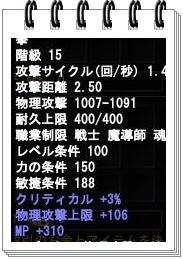 5_20110717212131.jpg