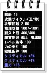 6_20110717212131.jpg