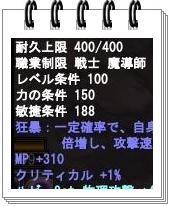 7_20110717212145.jpg