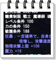 8_20110717212145.jpg