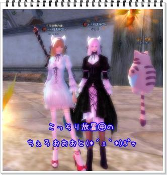 ddd_20110610121508.jpg