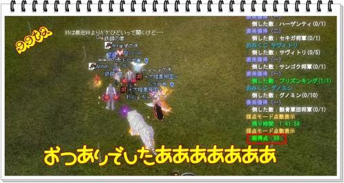 ddd_20110721132616.jpg