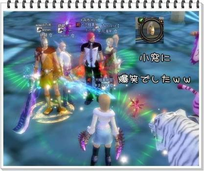 ddd_20111022111718.jpg