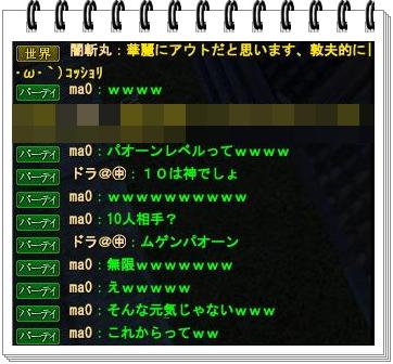 ddd_20111130090332.jpg
