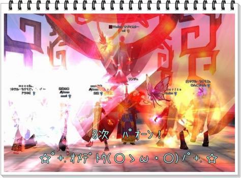 dddd_20120117131121.jpg