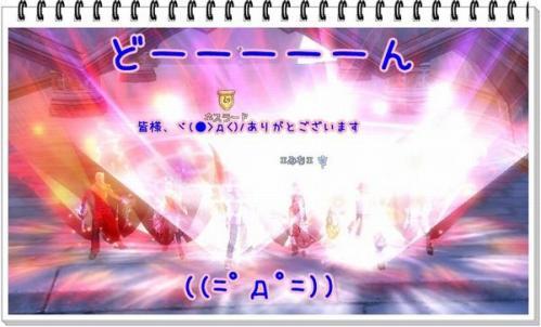 ee_20110701085622.jpg