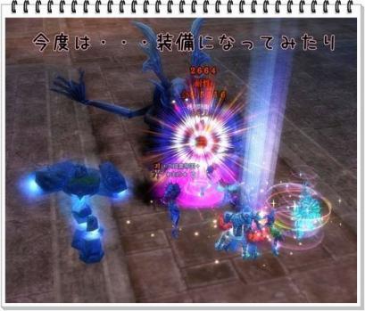 ee_20110706123528.jpg