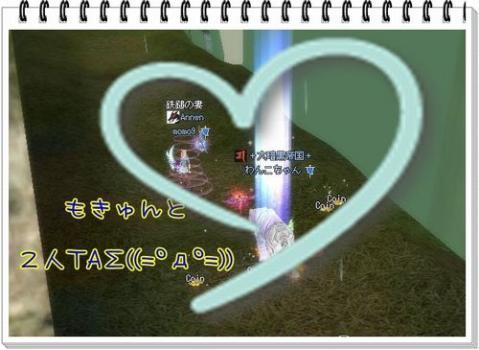 ee_20111107110323.jpg