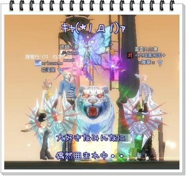 ff_20110725165034.jpg
