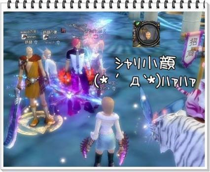 fff_20111022111718.jpg
