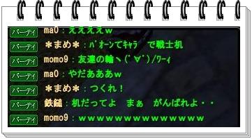 fff_20111130090332.jpg