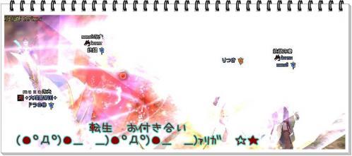 gg_20111107110323.jpg