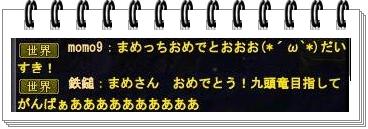 ggg_20110708115946.jpg