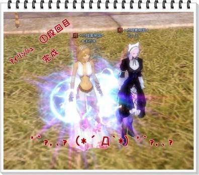 hh_20110708115945.jpg