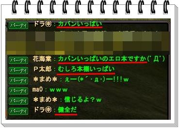 kk_20111125105302.jpg