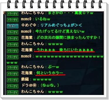 rrr_20111107110323.jpg