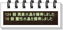 ss_20111214121701.jpg