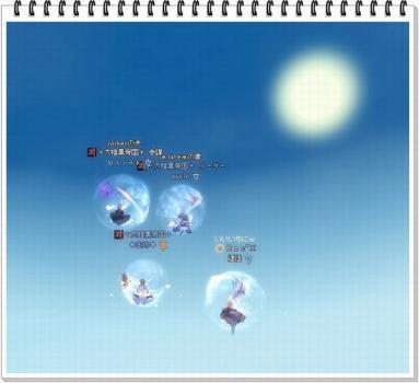 sss_20110622171735.jpg