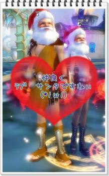 sss_20111022111717.jpg
