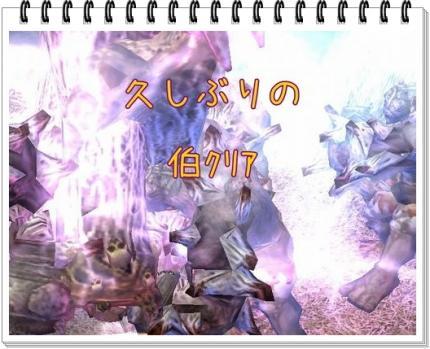 ssss_20120117131121.jpg
