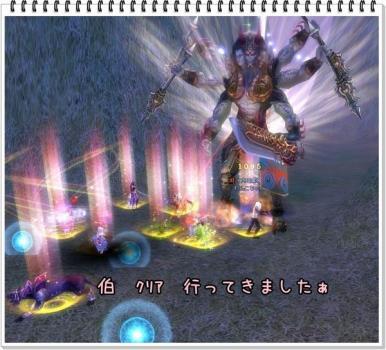 www_20110629171158.jpg