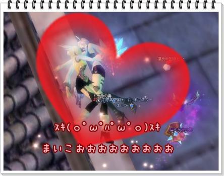 wwww_20110606155414.jpg