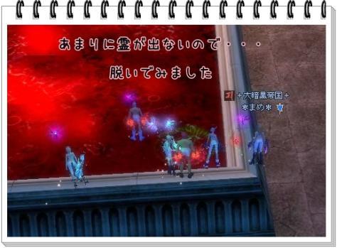 wwww_20110706123527.jpg