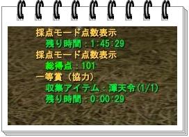 wwww_20111011094142.jpg