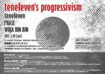progressivism_convert_20110129230229.jpg